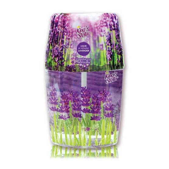 คิงส์สเตลล่า น้ำหอมปรับอากาศชนิดน้ำ กลิ่น Lavender 400 มล.