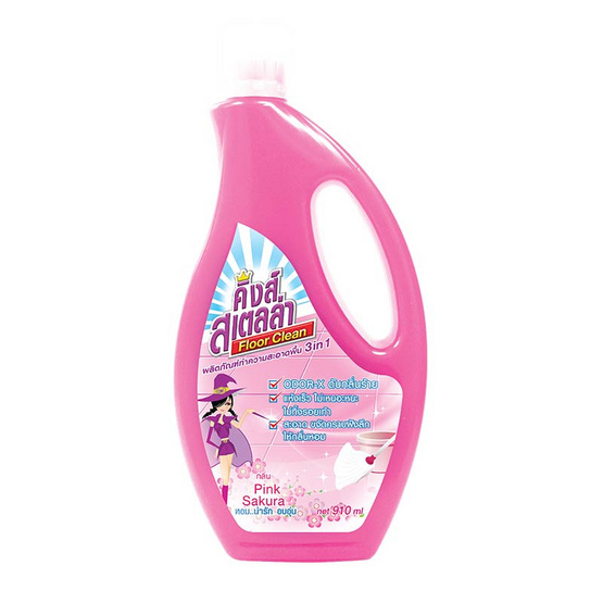 คิงส์สเตลล่า น้ำยาถูพื้น กลิ่น Pink Sakura 910 มล.