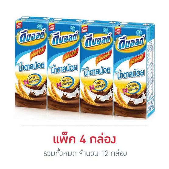 ดีมอลต์ รสช็อคโกแลต (น้ำตาลน้อย) 180 มล. (12 กล่อง)