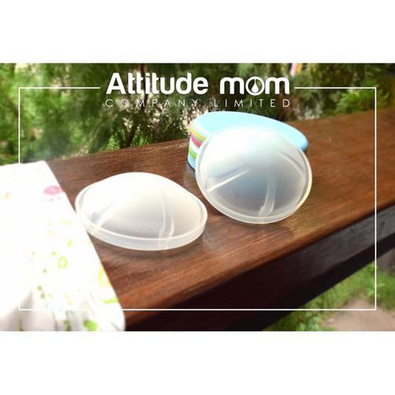 Attitude Mom ซิลิโคนกันย้อน (รุ่นใหม่)