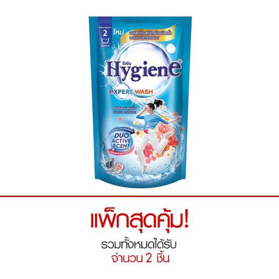 ไฮยีน ผลิตภัณฑ์ซักผ้า เอ็กซ์เพิร์ท วอช สูตรน้ำ กลิ่นซันคิส บลูมมิง สีฟ้า 700 มล.