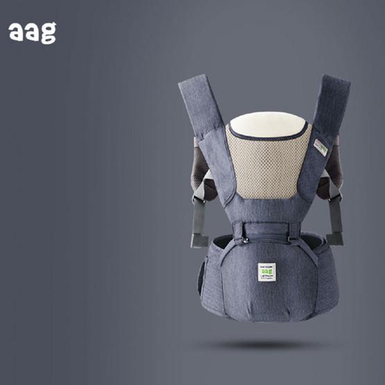 AAG เป้อุ้มหลังตรง ขาไม่โก่ง ของแท้ 100% รุ่นลิมิเต็ด