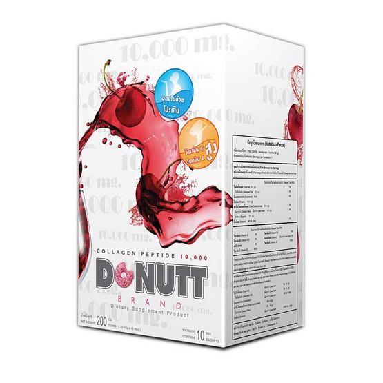 DONUTT ผลิตภัณฑ์เสริมอาหาร คอลลาเจนเปปไทด์ 10,000 มก. 10 ซอง/กล่อง แพ็ก 4