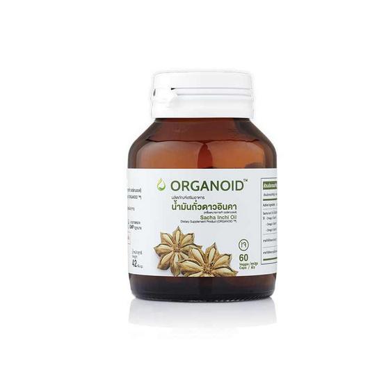 Organoid น้ำมันโอเมกา ซอพท์เจล 60เม็ด