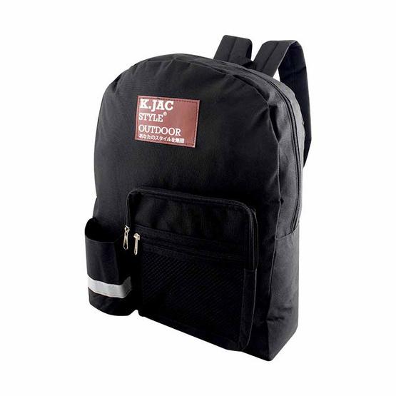 กระเป๋าเป้ สีดำ