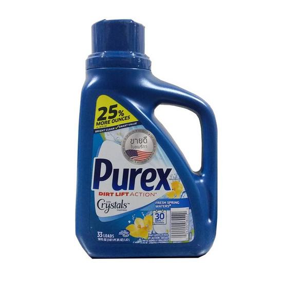 Purex เพียวเร็กซ์ น้ำยาซักผ้าผสมน้ำยาปรับผ้านุ่ม 1.48 ลิตร