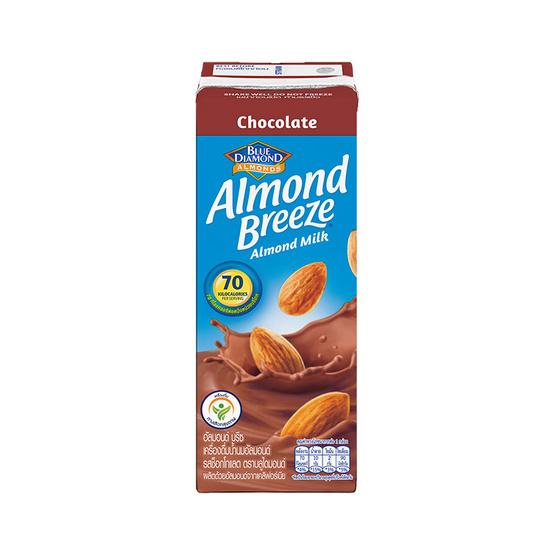 อัลมอนด์บรีซนมอัลมอนด์ รสช็อกโกแลต 180 มล.