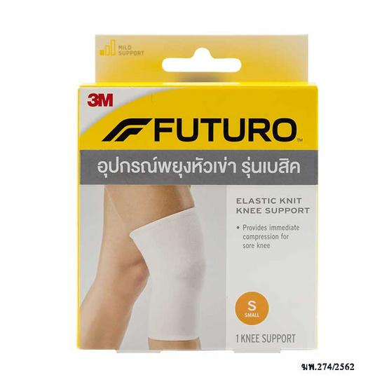 ผ้ายืดพยุงหัวเข่าฟูทูโร่ สีขาว ขนาด S