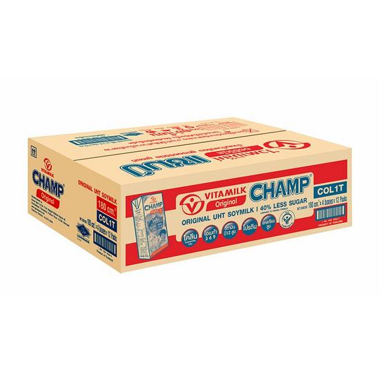 ไวตามิ้ลค์ แชมป์ น้ำนมถั่วเหลือง สูตรออริจินัล ยูเอชที 180 มล. (ยกลัง 48 กล่อง)