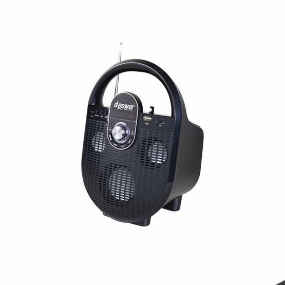 d-power วิทยุ บลูทูธ กระเป๋าหิ้ว รุ่น A20 สีดำ