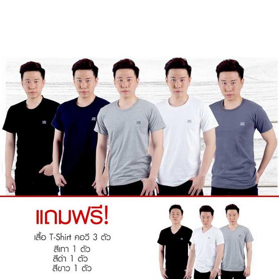 Arrow lite Men เสื้อยืดคอกลม 5ตัว แถมคอวี 3ตัว
