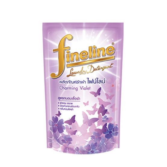 ไฟน์ไลน์ ผลิตภัณฑ์ซักผ้าชนิดน้ำ กลิ่นชาร์มมิ่ง ไวโอเล็ต สีม่วง 750 มล.