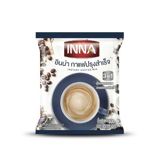 LKS อินน่า กาแฟ 3 in 1 ชนิดผง 30 ซอง 20 กรัม / ซอง