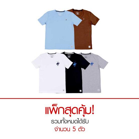 Beverly Hills Poloclub T-Shirt Natural Feel ไซส์ 3XL
