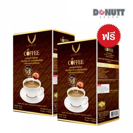 Donutt ลีฟเนส ถั่งเช่าพลัสชิตาเกะ 30 แคปซูล 2 กล่อง แถม กาแฟถั่งเช่า 2 กล่อง