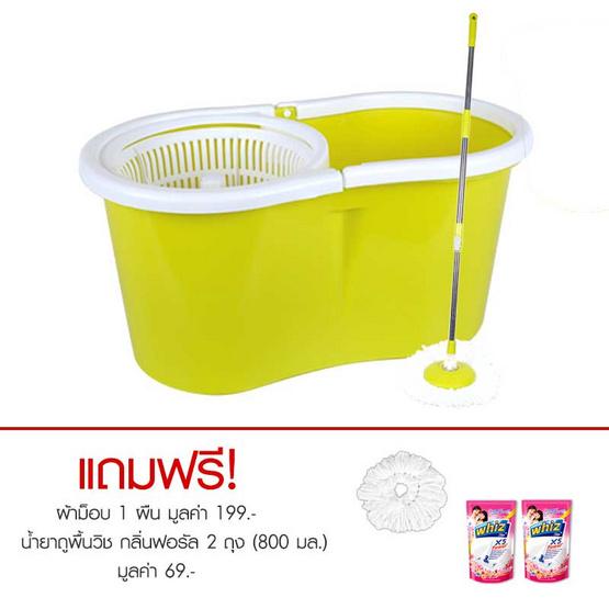 Cleanmate24 ชุดม็อบทำความสะอาด 360 องศา สีเขียว