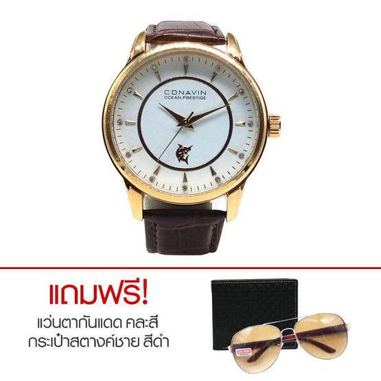 Conavin นาฬิกาข้อมือ รุ่น Diamond Star