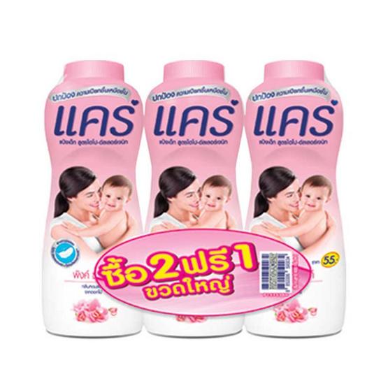แคร์ พิงค์ซอฟท์ แป้งเด็ก สีชมพู 400 กรัม