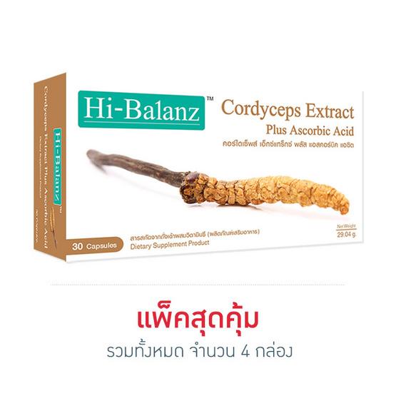 Hi-Balanz ผลิตภัณฑ์เสริมอาหาร สารสกัดจากถั่งเฉ้าผสมวิตามินซี 30 แคปซูล 790 มก. / แคปซูล