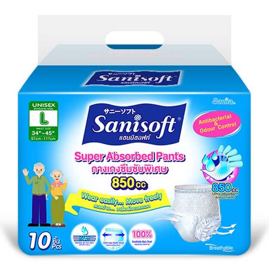 Sanisoft กางเกงซึมซับพิเศษ ไซส์ L 10 ชิ้น (1 แพ็ค)