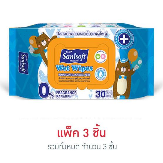 Sanisoft ผ้าเช็ดผิวอเนกประสงค์ ปราศจากแอลกอฮอล์ 30 แผ่น (3 แพ็ค)