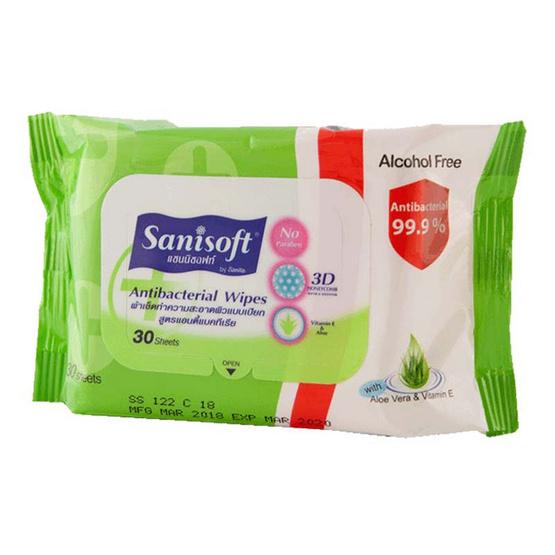 Sanisoft ผ้าเช็ดผิว สูตรแอนตี้แบคทีเรีย 30 แผ่น (3 แพ็ค)