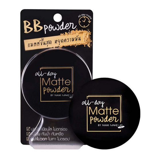 Nami MakeUp Pro All-Day Matte Powder SPF30 PA+++ แป้งเนื้อแมตต์