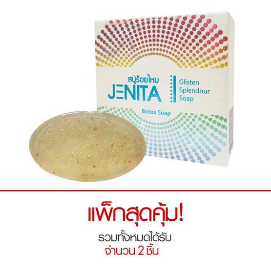 jenita เจนิต้า สบู่ร้อยไหม 25ก. แพ็ก2ก้อน