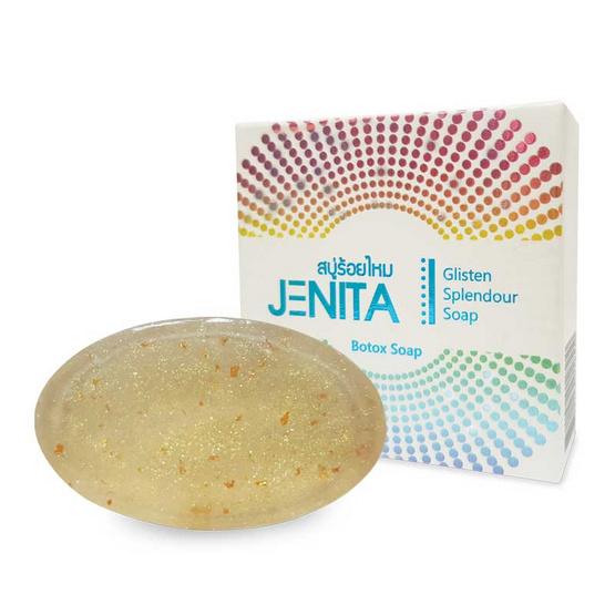 jenita เจนิต้า สบู่ร้อยไหม 25 กรัม