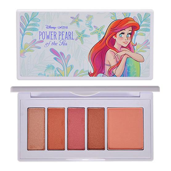 USTAR Power Pearl Of The Sea Palatte #01 Starlight Peach #01สตาร์ไลท์พีช