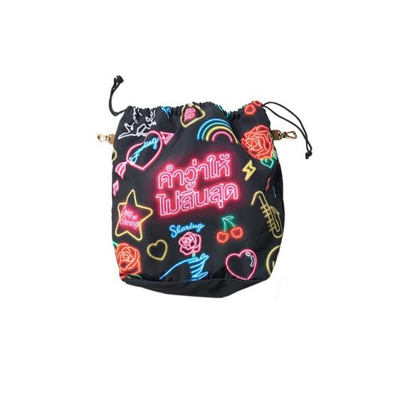 กระเป๋าสะพาย ออกแบบโดย KLOSET และ MILIN