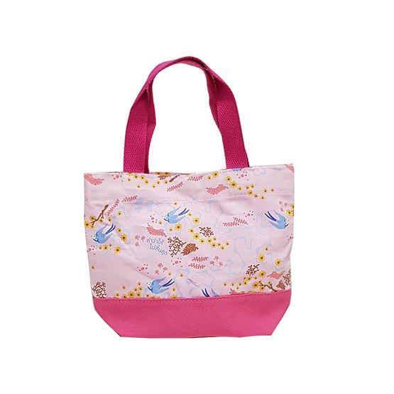 กระเป๋าผ้า ลาย Little Bird ใบเล็ก สีชมพู
