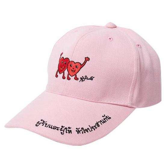 หมวก Cap ลายฝีพระหัตถ์ สีชมพู