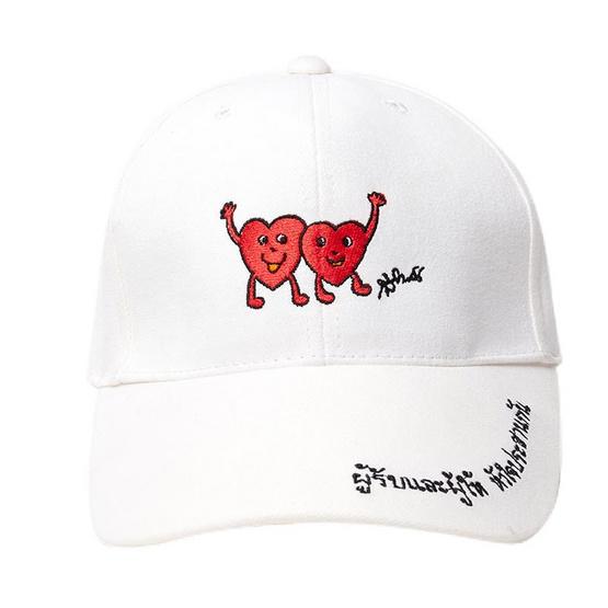 หมวก Cap ลายฝีพระหัตถ์ สีครีม
