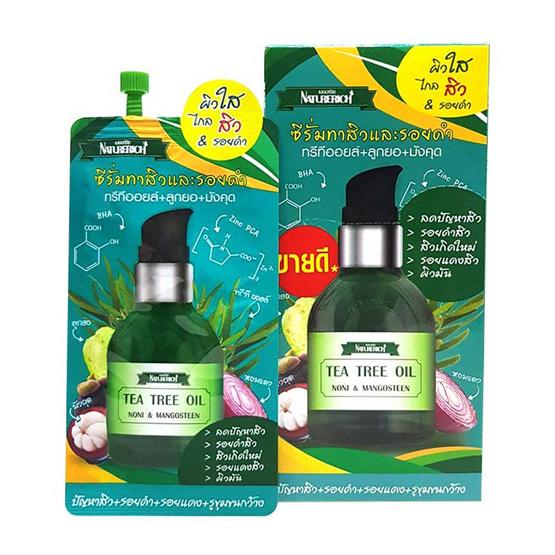 Naturerich Tea Tree Oil & Herbal ซีรั่มแอคเน่ทรีทีออยล์ & เฮอร์เบิล (1 กล่องบรรจุ 6 ชิ้น)