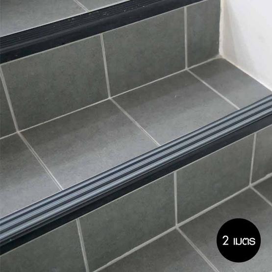 แผ่นคิ้วยางกันลื่นบันได (สีดำ) 2 เมตร