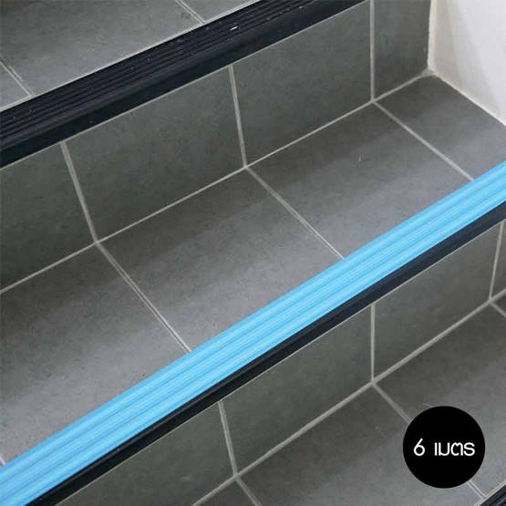 แผ่นคิ้วยางกันลื่นบันได (สีฟ้า) รวม 6 เมตร