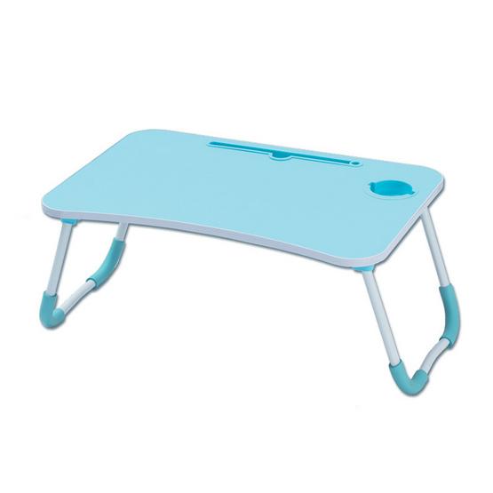 โต๊ะอเนกประสงค์ สีฟ้า