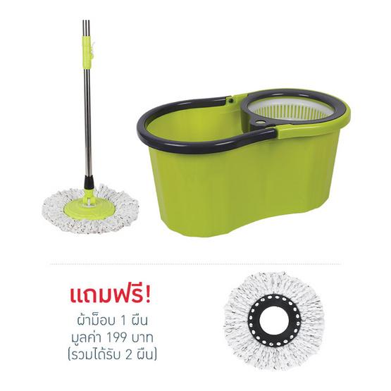Cleanmate24 ชุดม็อบทำความสะอาด สีเขียว