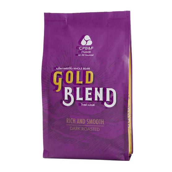 เมล็ดกาแฟแท้คั่ว GOLD BLEND