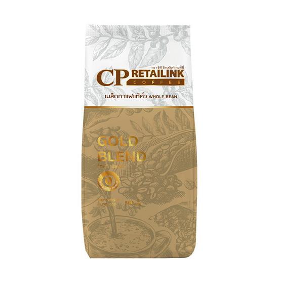 เมล็ดกาแฟแท้คั่ว GOLD BLEND 500 กรัม