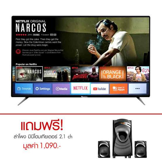 Aconatic LED Smart TV 55 นิ้ว