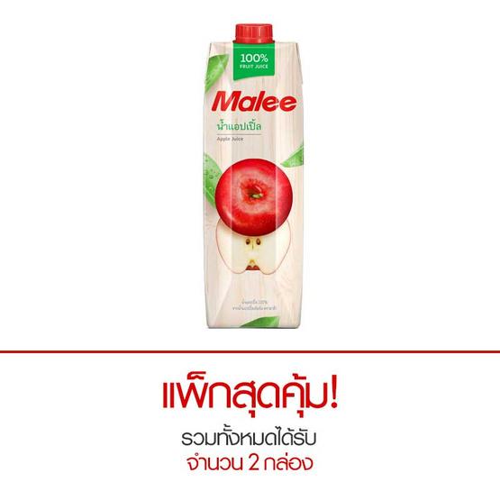 มาลี น้ำแอปเปิ้ล 100% 1000 มล.