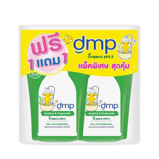 dmp โรสฮิป & คาโมมายแฮร์ & บอดี้บาธ สีเขียว 350 มล.