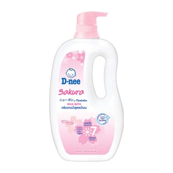 D-nee ครีมอาบน้ำ สูตรน้ำนม กลิ่นซากุระ ขวดปั้ม 800 มล. สีชมพู