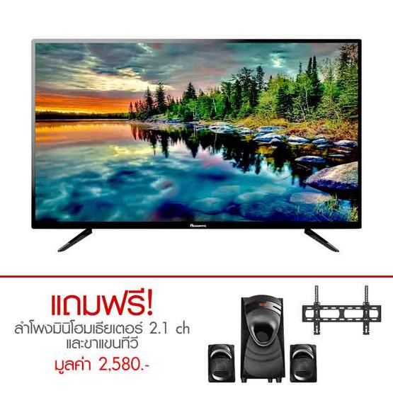 Aconatic LED Smart TV 40 นิ้ว รุ่น 40HS522AN