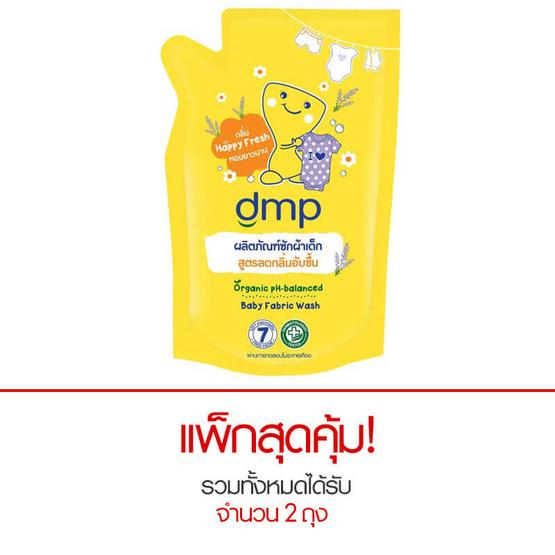DMP น้ำยาซักผ้าเด็ก ถุงเติม 600 มล.
