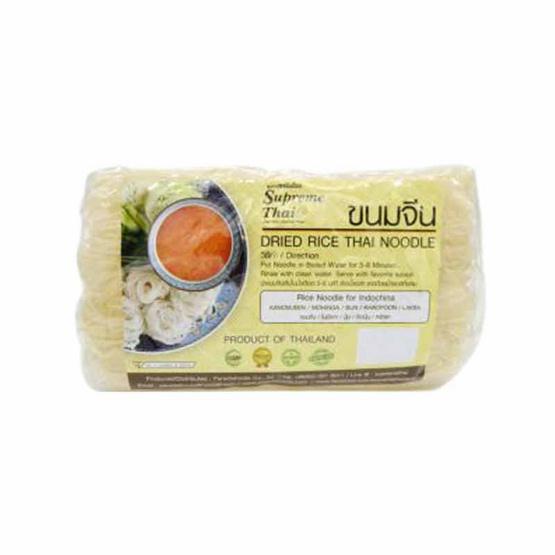 สุพรีมไทย ขนมจีนอบแห้ง 227 กรัม