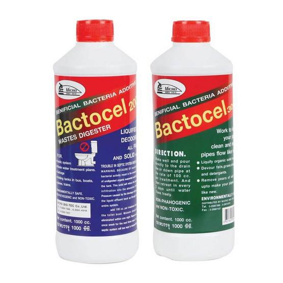 แบคโตเซล (Bactocel) 2001 ดับกลิ่นส้วม + 3001 ขจัดไขมัน