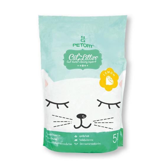 ทรายแมว เบนโทไนซ์ ขนาด 5 ลิตร กลิ่นเลม่อน